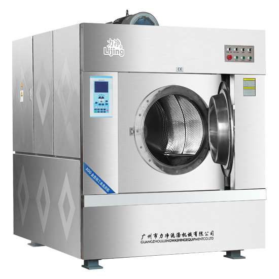 Full-Auto Industrial Laundry Washing Machine (XGQ)
